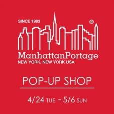 Manhattan Portage FAIR開催!!