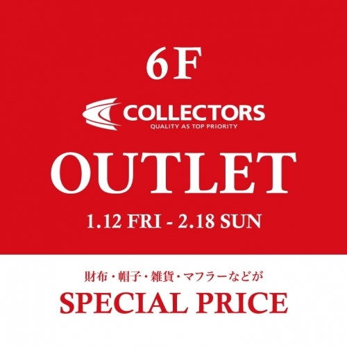 COLLECTORS LIMITED OUTLET STORE