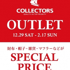 COLLECTORS OUTLET 期間限定開催 in 調布