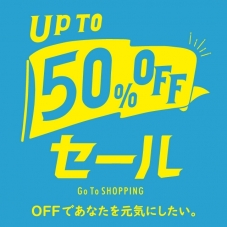 【会期終了】GO TO SHOPPING!!